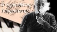 'Θάνος Μικρούτσικος: Ο σχοινοβάτης ισορροπιστής' - Ένα ξεχωριστό αφιέρωμα από την ομάδα UpWebTv