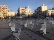 Πάτρα - Mε άδειες καρέκλες γέμισε η πλατεία Γεωργίου (pics+video)