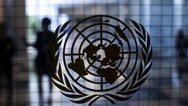 ΟΗΕ: Έκκληση για την στήριξη των φτωχών χωρών
