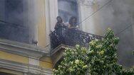 Αχαΐα: Αποζημιώνονται οι συγγενείς της Αγγελικής Παπαθανασοπουλου που είχε καεί στη Marfin