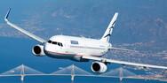 Άρση μέτρων: Τι θα γίνει με τις πτήσεις εσωτερικού