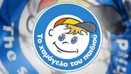 Διαδικτυακή εκπομπή από «Το Χαμόγελο του Παιδιού» αφιερωμένη στη Γιορτή της Μητέρας