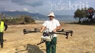 Με χρήση drones καταπολεμούν τα κουνούπια στην Κρήτη