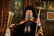 Πατρών Χρυσόστομος: 'Η θυσιαστική και σωτήρια στάση της Εκκλησίας'