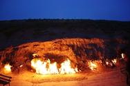 Η φωτιά σε ένα βουνό του Αζερμπαϊτζάν, καίει εδώ και 4.000 χρόνια (φωτο)