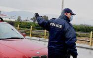 Δυτική Ελλάδα: Μια παράβαση για μετακίνηση εκτός νομού