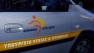 Προσλήψεις στο 'Βοήθεια στο Σπίτι' - Όλες οι θέσεις στη Δυτική Ελλάδα