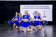 Η Ελληνική Ομοσπονδία Cheerleading, διοργανώνει το Cheer Escape Competition 2020!