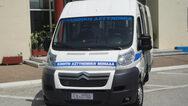 Η Κινητή Αστυνομική Μονάδα θα βρεθεί στην Ακαρνανία