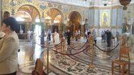 Πάτρα: Ευλαβικά τηρήθηκαν οι κανόνες στις εκκλησίες