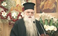 Αίγιο: Έφευγαν από την εκκλησία ακούγοντας τον Αμβρόσιο να αφορίζει (video)
