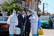 Κορωνοϊός - Αρνητικά τα 33 δείγματα των μικροπωλητών στη Νέα Σμύρνη Λάρισας