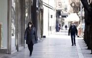 8 στις 10 επιχειρήσεις αξιολογούν θετικά τους χειρισμούς και τα μέτρα της κυβέρνησης για τον κορωνοϊό