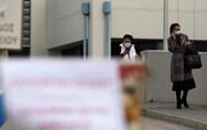 Χαλαρώνουν τα μέτρα για την Covid-19 στην Κύπρο