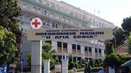 Αγωνία για το βρέφος των 8 μηνών που νοσηλεύεται με κορωνοϊό στη ΜΕΘ του Παίδων