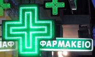 Εφημερεύοντα Φαρμακεία Πάτρας - Αχαΐας, Σάββατο 23 Μαΐου 2020