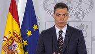 Κορωνοϊός - Σάντσεθ: Η Ισπανία ανοίγει από τον Ιούλιο για ξένους τουρίστες