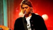 Πορτρέτα του Brad Pitt και του Kurt Cobain θα πωληθούν σε online δημοπρασία