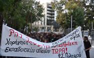 Βασίλης Δημάκης: Ξεκινάει νέα απεργία πείνας και δίψας ο κρατούμενος φοιτητής
