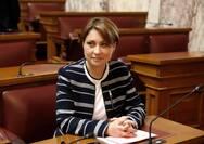 Χριστίνα Αλεξοπούλου - Παρέμβαση στην Ειδική Μόνιμη Επιτροπή Περιφερειών της Βουλής (video)