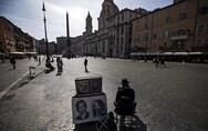To lockdown άνοιξε το δρόμο για επανεμφάνιση της Καμόρα στη Νάπολη