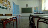 Δήμος Ναυπακτίας - Όλα έτοιμα στα δημοτικά σχολεία και τους παιδικούς σταθμούς