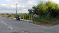 Σέρρες: Εντοπίστηκε νεκρός ο 80χρονος που αγνοούνταν από την Κυριακή