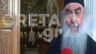 Ιερέας στην Κρήτη συνεχίζει να κρατά κλειστή την εκκλησία λόγω κορωνοϊού