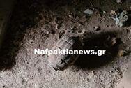 Ναυπακτία: Βρέθηκαν χειροβομβίδες σε αυλή σπιτιού (video)