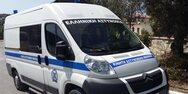 Επιστρέφει στην Ηλεία η Κινητή Αστυνομική Μονάδα