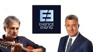 Ο Γιώργος Νταλάρας καλεσμένος στο 'Ενώπιος Ενωπίω' (video)
