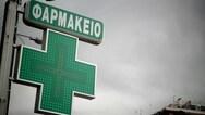 Εφημερεύοντα Φαρμακεία Πάτρας - Αχαΐας, Κυριακή 31 Μαΐου 2020