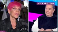 Σ. Βόσσου: 'Διαφωνώ με Βαλάντη ότι η επιτροπή του J2US πρέπει να έχει πτυχίο μουσικής' (video)