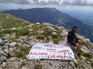 Αγωνιστική Κίνηση Πάτρας ενάντια στα Αιολικά - Ακτιβιστική δράση: Peloponnisus lizard ultra tour 2020 (φωτο)