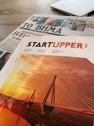 Το θαύμα της Πάτρας στις σύγχρονες τεχνολογίες και τη Startup επιχειρηματικότητα