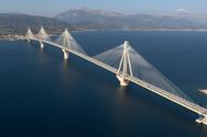 Γέφυρα Ρίου - Αντιρρίου: Σε ισχύ οι εκπτωτικές διελεύσεις το τριήμερο του Αγίου Πνεύματος