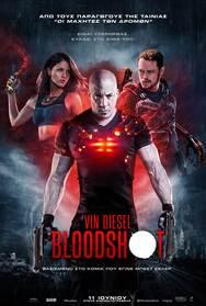 Η ταινία Bloodshot, με τον Vin Diesel, έρχεται στους κινηματογράφους (video)