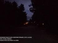 Πάτρα: Μέσα στο σκοτάδι είναι οι δρόμοι στου Ρωμανού (φωτο)