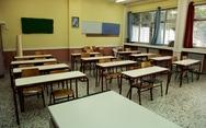 Επιστροφή στα θρανία: Τα ποσοστά της συμμετοχής των μαθητών στα σχολεία της Αχαΐας