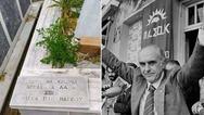 Viral η επιγραφή σε τάφο - «Έζησα 90 χρόνια, πέρασα καλά τα 8 επί Ανδρέα Παπανδρέου»