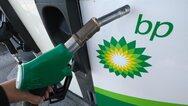 H BP «κόβει» 10.000 θέσεις εργασίας σε όλο τον κόσμο