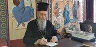 Ναυπάκτου Ιερόθεος: «Παράλογες οι θεωρίες για το κλείσιμο των ναών»
