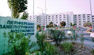 ΠΓΝ Πατρών: Ύποπτο περιστατικό μεταφέρθηκε από το Κέντρο Υγείας Ναυπάκτου