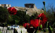 ΟΟΣΑ: Μικρότερη η ύφεση για Ελλάδα σε σχέση με την Ευρωζώνη