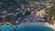Άγιος Νικήτας - Το εντυπωσιακό χωριό της Λευκάδας από ψηλά (video)