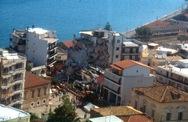 Αίγιο: Τρισάγιο για τα θύματα του σεισμού της 15ης Ιουνίου 1995
