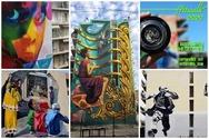 Πάτρα - Έρχεται μεγάλος Διαγωνισμός Φωτογραφίας στο πλαίσιο του ArtWalk 5!
