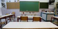 Ξεκίνησε η υποβολή αιτήσεων για εισαγωγή σε Πρότυπα και Πειραματικά Σχολεία
