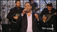 «Στην υγειά μας ρε παιδιά» με αναδρομή σε σπουδαία τραγούδια
