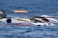 Τυνησία: Στους 61 οι νεκροί από το ναυάγιο